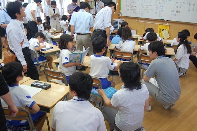 Japanese School public lessons