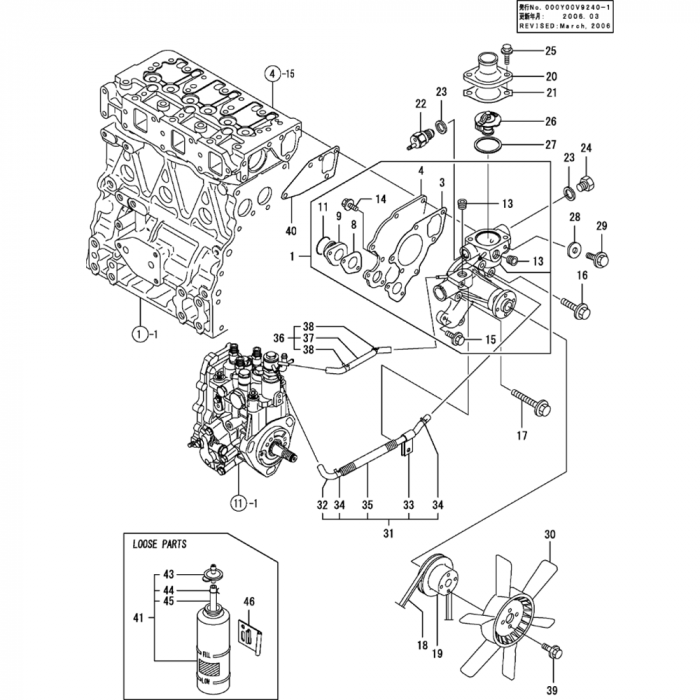 Cooling Water System Assembly for Yanmar 3TNV82A-KWA