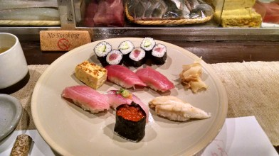 ​Sushi Ouchi in Shibuya by Andrew Collins