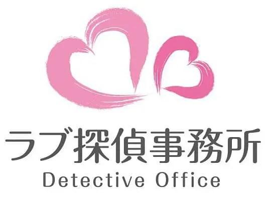 千葉県内で選ばれているラブ探偵事務所