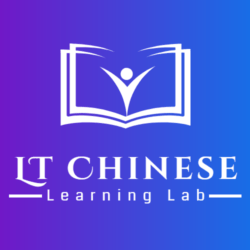 LT Chinese Learning Lab