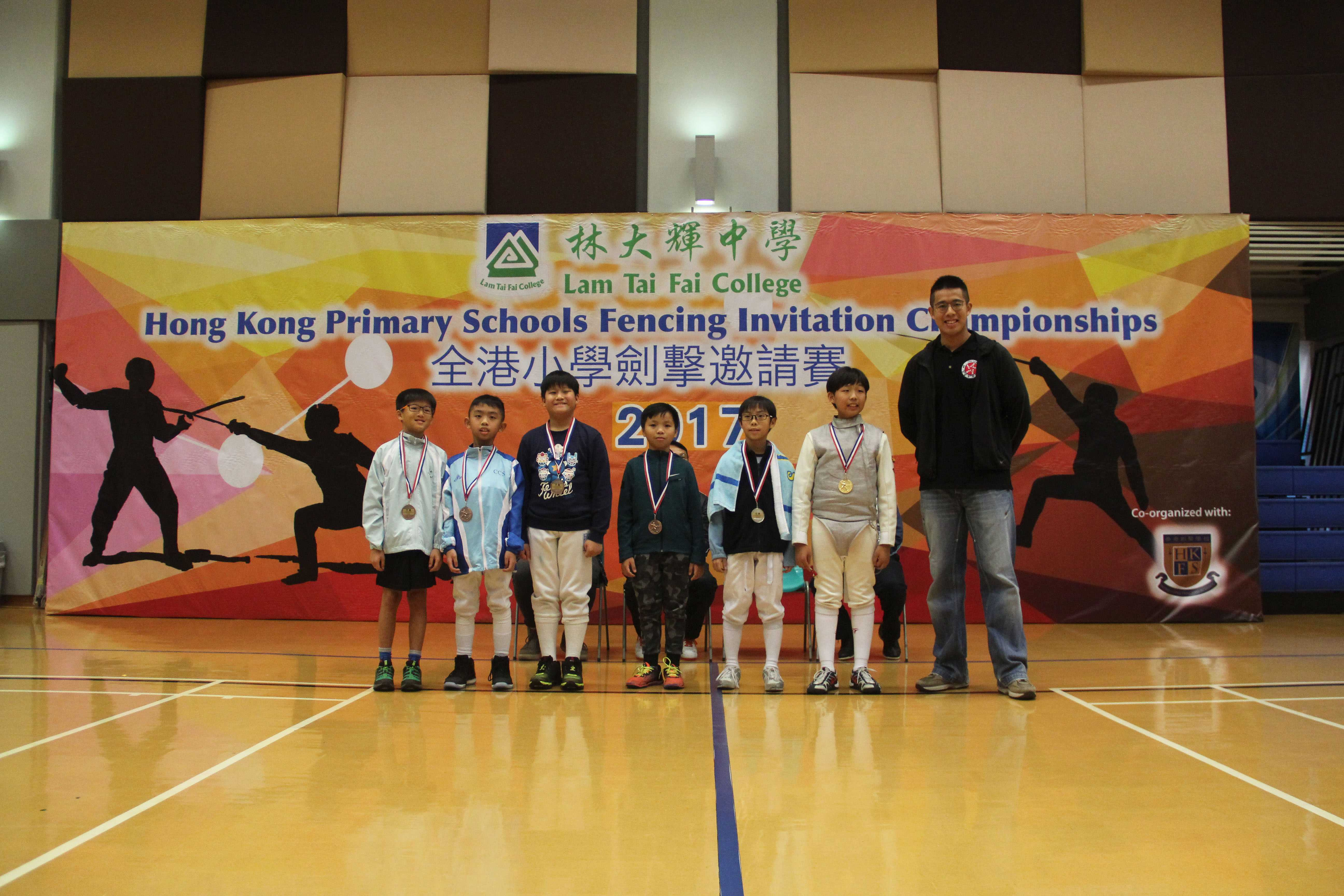 Hong Kong Primary Schools Fencing Invitation Championships 2017 - Results Announcement