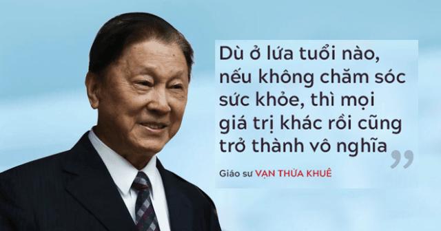 Hình đại diện Giáo sư Vạn Thừa Khuê: Đủ 5 điều này không cần đi khám, thiếu một hãy coi chừng!