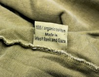 luca-pizzaroni-labels-project-westbankandgaza