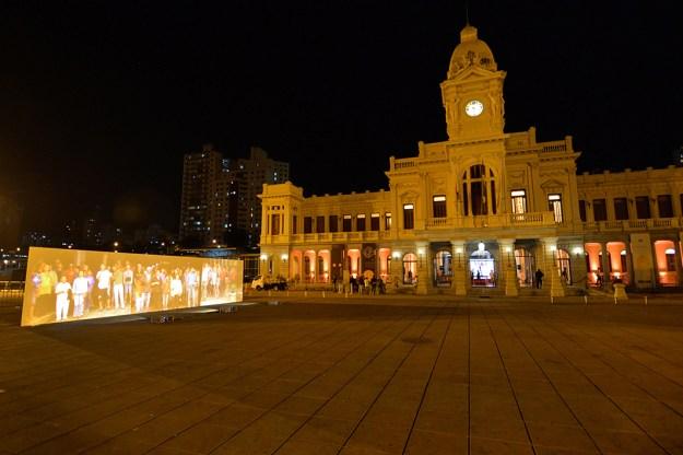 31-05-16 MAX Minas Gerais Audiovisual Expo