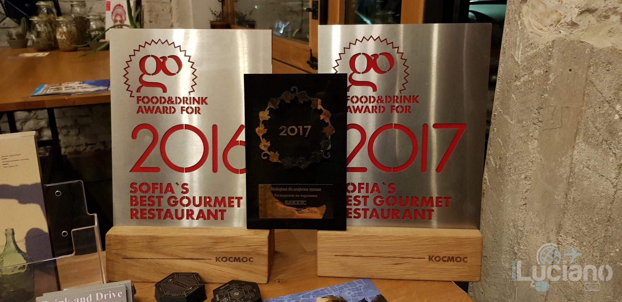 Food & Drink Award fo 2016 and 2017 - sofia best gourmet restaurant - Космос-Cosmos di Sofia - Bulgaria