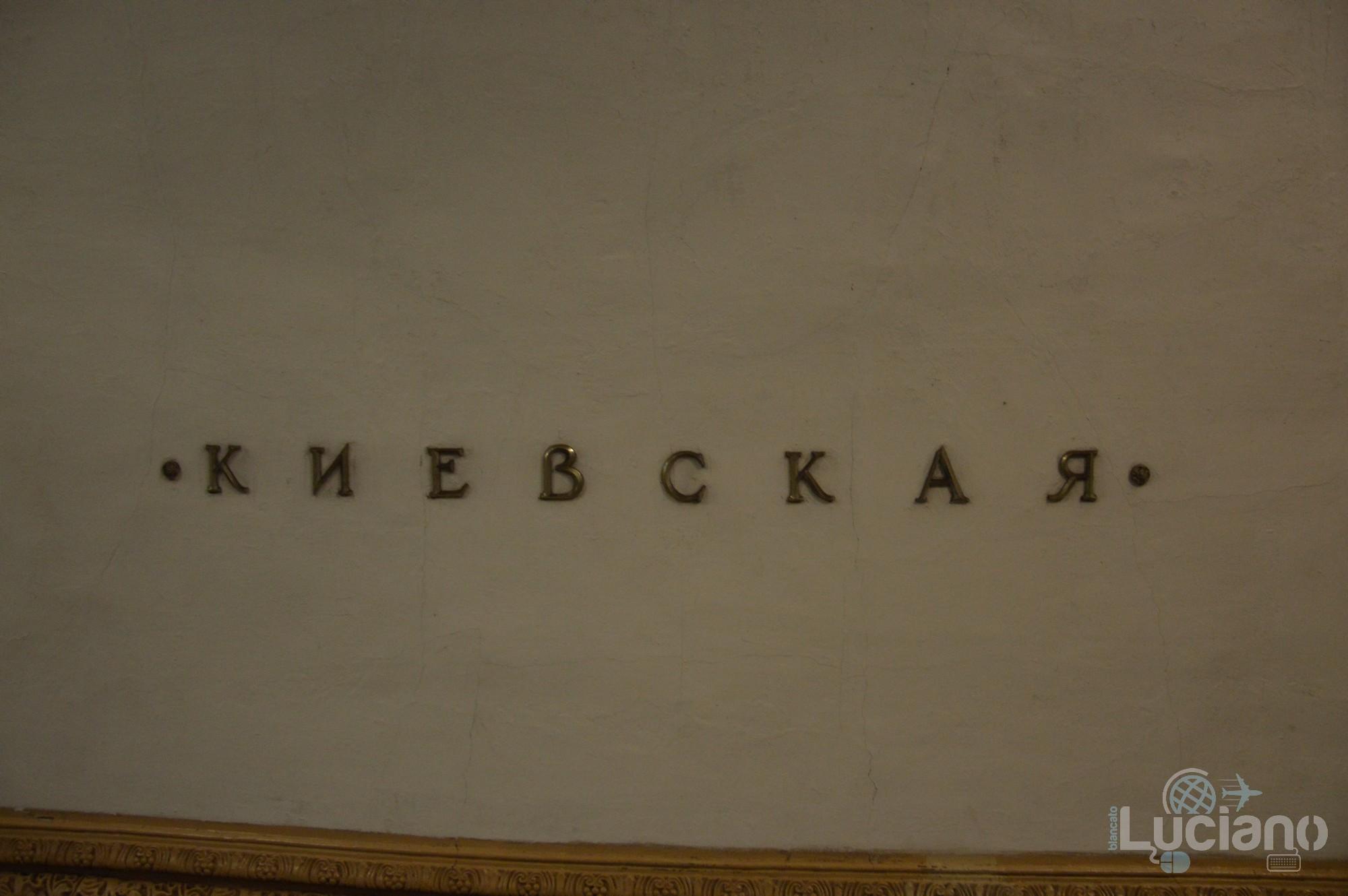 Kievskaya  (in russo: Киевская) - Metro 5 - Metro Circolare Mosca - Russia