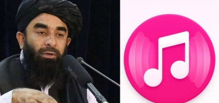 """""""Music will be banned in Afghanistan"""" – Taliban leader confirms"""