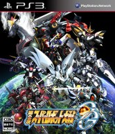 2nd Super Robot Wars Original Generation (PS3)