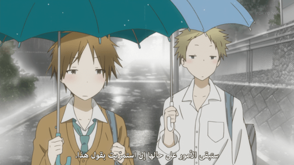 Isshuukan Friends. 04