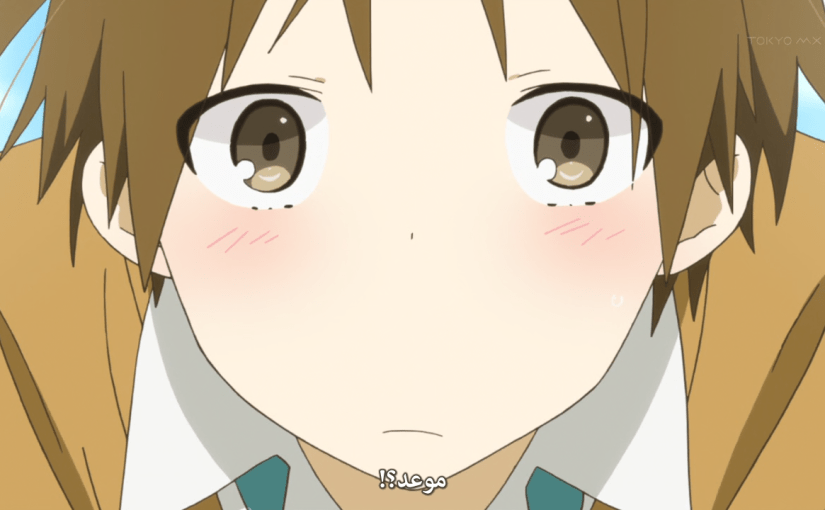Isshuukan Friends. 05