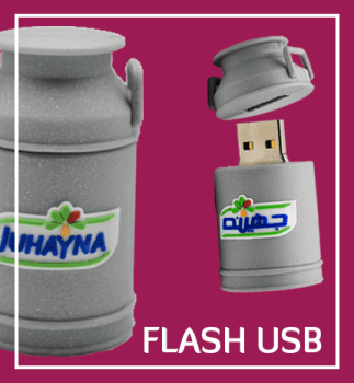 custom flash USB rubber