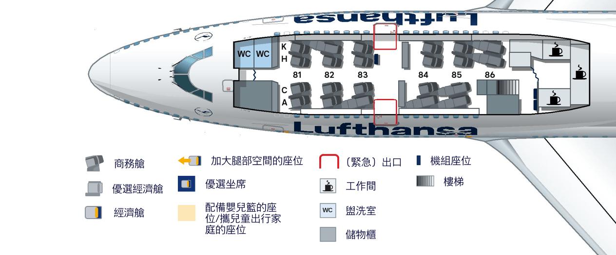 波音747-400