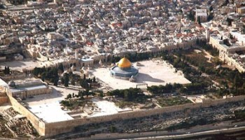 Resultado de imagen para foto del El Monte del Templo-El Haram esh-Sharif