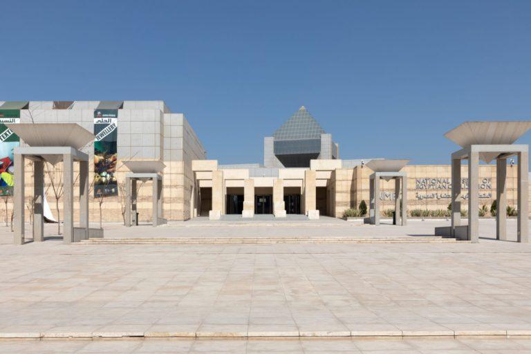 El Museo Nacional de la Civilización Egipcia abre de 9:00 am a 3:00 pm