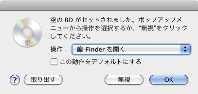 140614_Blu-Ray_Finder