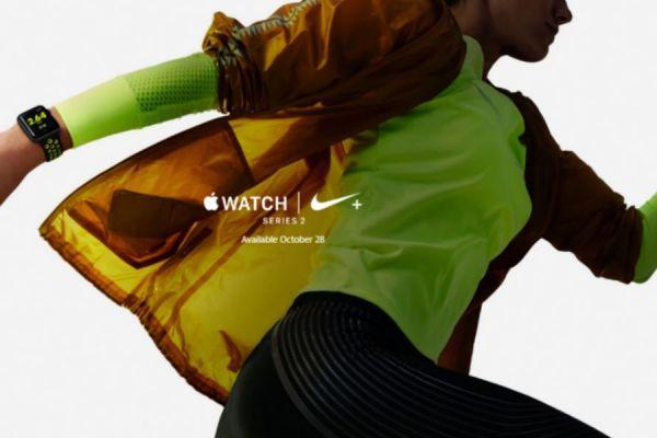 Apple Watch Nike+ en México