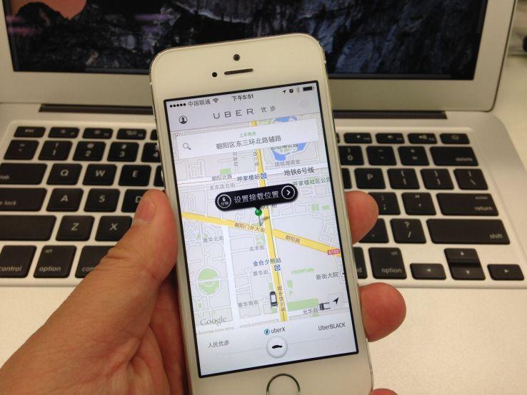 China tendrá su propia aplicación de Uber