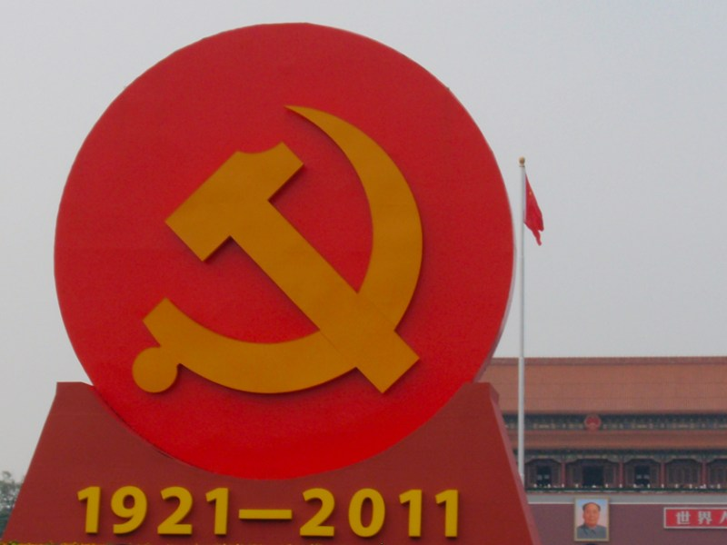 A large temporary monument in Tiananmen Square marking the 90th anniversary of the Chinese Communist Party. The Forbidden City can be seen in the background.