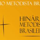 Hinário Metodista Brasileiro