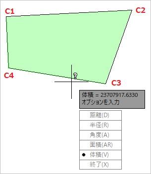 計測コマンドを使用してみよう~距離・半徑・角度・面積 ...