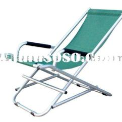 Coleman Rocking Chair Office Protection For Hardwood Floors Folding Replacement Parts Manufacturers In Lulusoso Com Page 1