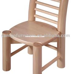 Small Wooden Chair Netting Covers For Wedding Manufacturers In