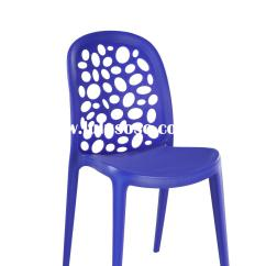 Stackable Outdoor Plastic Chairs Dining Room Chair Pads