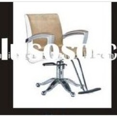 Belmont Barber Chair Parts Canada Wholesale Banquet Covers Usa Repair Salon Lovely Hydraulic Koken Manual