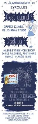 Atelier Cyanotype pour enfants à Paris - activité gratuite - photographie