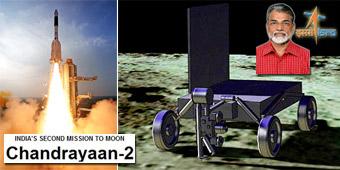 Chandrayaan-2-0114