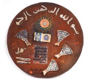 sadia-gul-ibrahim-005a