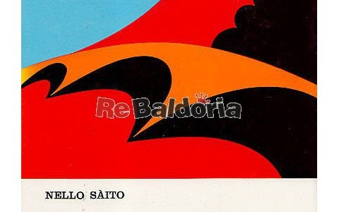 Nel febbraio del 1970, quando uscì Dentro e fuori, un libro della collana RIS (Romanzi italiani e stranieri) della Rizzoli costava da 1600 a 2800 lire. Il romanzo di […]