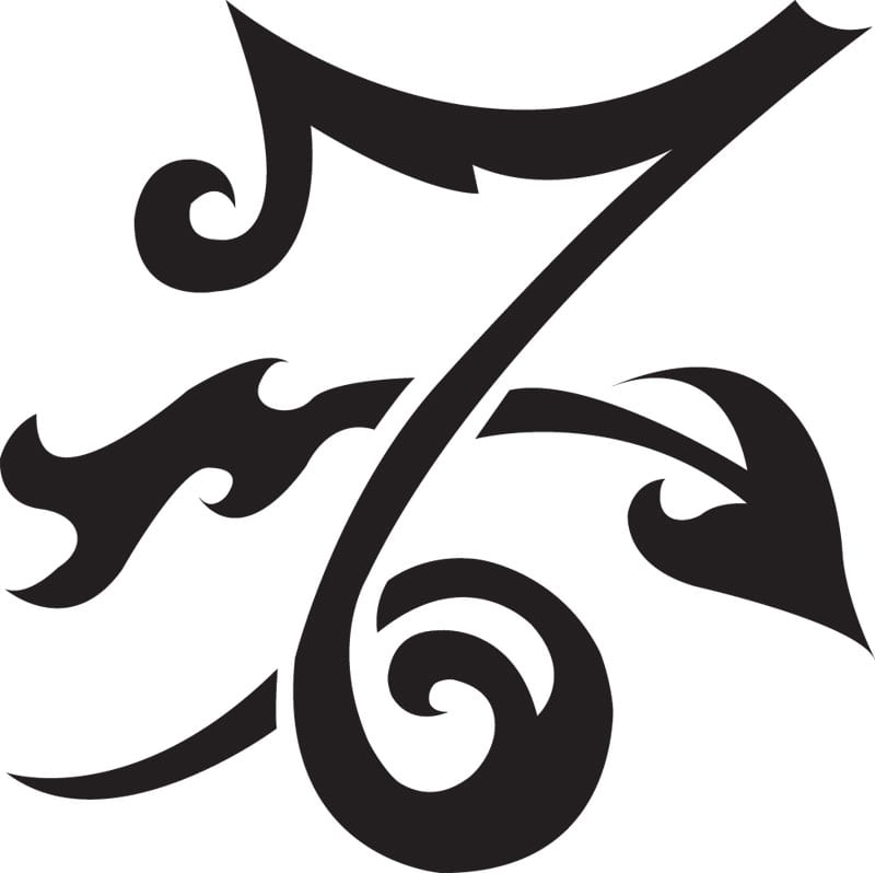 Sagittarius-Capricorn Cusp (December 19 to December 24) – Luna's Grimoire