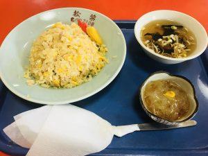 松葉食道 カニチャーハン