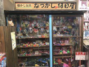 にいつ駄菓子の駅 店内5