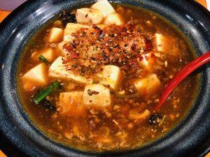 広東ヌードルアピタ新潟西店 麻婆麺