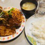 老舗の洋食屋【ぐりる かんだ】盛り合わせ定食イチオシ☆