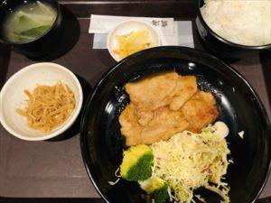 爽海 生姜焼き定食