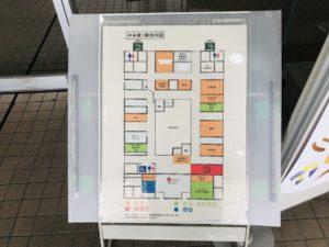 新潟中央卸売市場 風除室にある1階