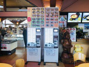 新湊食堂 券売機