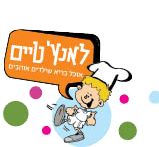 לוגו מספר 2
