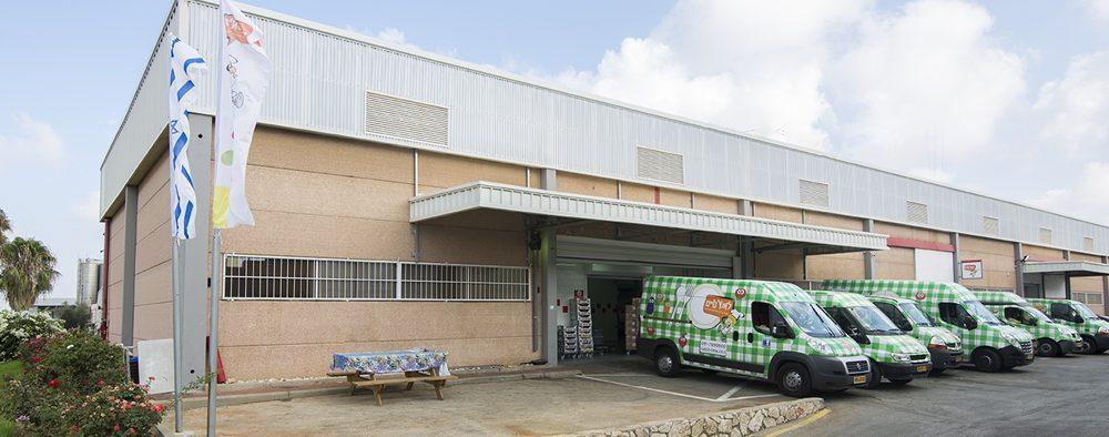 תמונה של המפעל