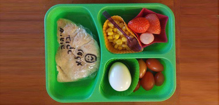 דבר התזונאית - קופסאות אוכל לילדים
