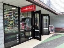 沖縄店 Lunetterie SunGlas