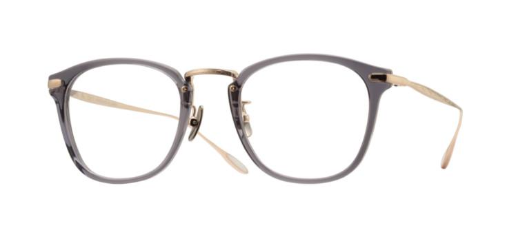 Laissez vous tenter par les lunettes du créateur japonais