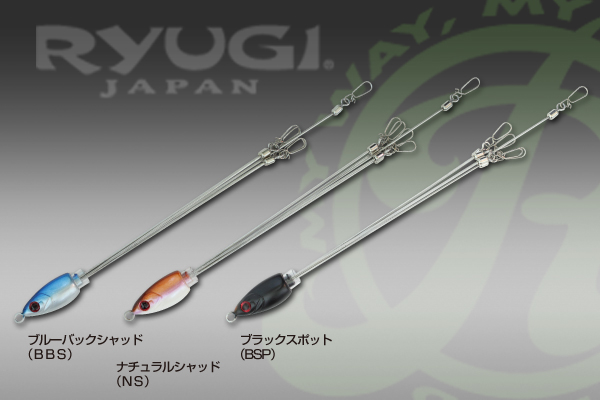 RYUGI R-Vanguard 阿拉巴馬釣組再改良 « 路亞巴士
