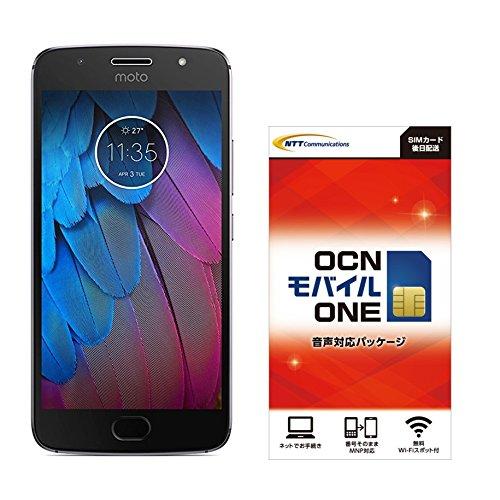 モトローラ SIM フリー スマートフォン Moto G5S 4GB 32GB ルナグレー 国内正規代理店品 PA7Y0006JP PA7Y0006JP & OCNモバイル エントリーパッケージセット