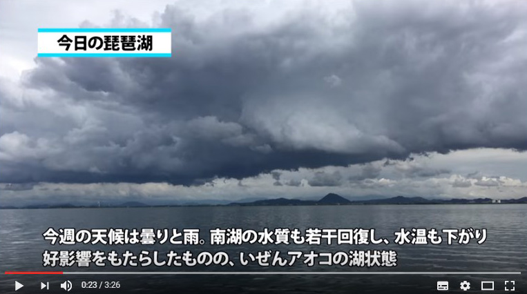 SnapCrab_NoName_2016-9-9_17-47-59_No-00