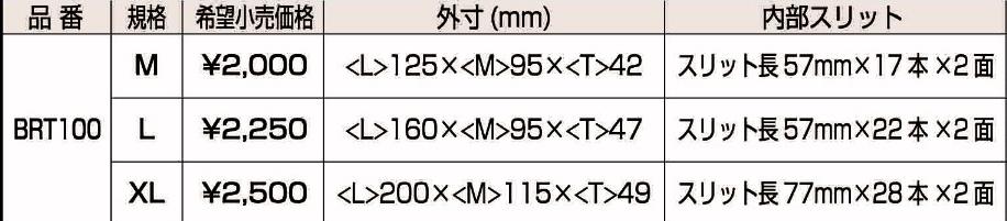 SnapCrab_NoName_2016-11-8_13-25-2_No-00a